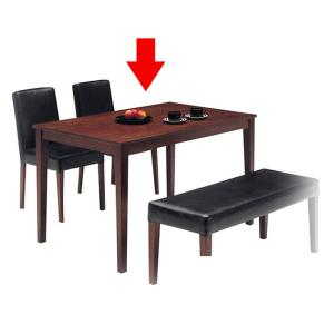 ダイニングテーブル ウォールナット 幅120cm 天然木 無垢材 木製 激安セール アウトレット価格 家具 通販|kaguyatai
