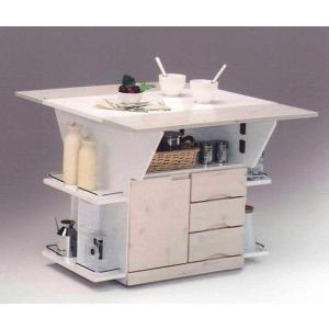 送料無料 90両バタテーブルカウンター KIISI-1 半額以下 激安|kaguyatai