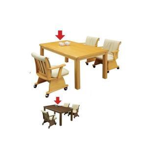 ダイニングこたつテーブル こたつダイニングテーブル ハイタイプ 長方形 135 アウトレット セール|kaguyatai