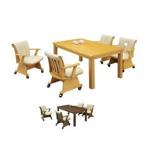 ダイニングこたつセット こたつダイニングテーブルセット ダイニングこたつテーブルセット 4人用 5点セット ハイタイプ 幅135cm|kaguyatai