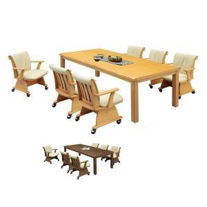 ダイニングこたつセット こたつダイニングテーブルセット ダイニングこたつテーブルセット 6人用 7点セット ハイタイプ 幅195cm|kaguyatai
