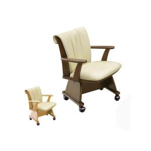 ダイニングチェア こたつチェア 回転 肘付き 肘付 キャスター こたつ 椅子/ダイニングこたつ チェア コタツチェア 回転チェア 回転椅子 キャスター付|kaguyatai