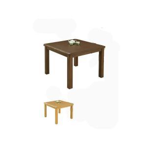 ダイニングこたつテーブル こたつダイニングテーブル ハイタイプ 正方形 85 アウトレット セール|kaguyatai