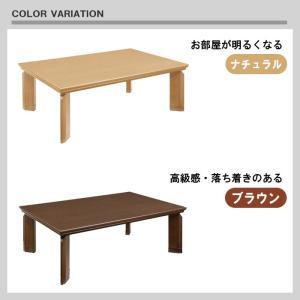 こたつテーブル ローテーブル フラットヒーター 長方形 120 アウトレット 好きに|kaguyatai|02