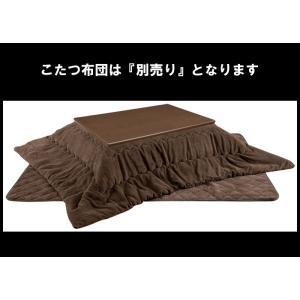 こたつテーブル ローテーブル フラットヒーター 長方形 120 アウトレット 好きに|kaguyatai|04