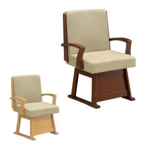 ダイニングチェア こたつチェア 回転 肘付き 肘付 こたつ 椅子/ダイニングこたつ チェア コタツチェア 回転チェア 回転椅子 家具|kaguyatai