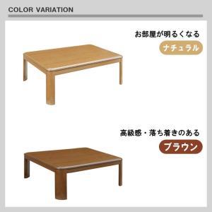 こたつテーブル ローテーブル 長方形 105 アウトレット 好きに|kaguyatai|02