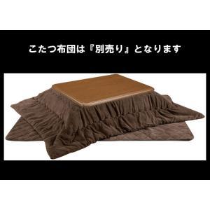 こたつテーブル ローテーブル 長方形 105 アウトレット 好きに|kaguyatai|04