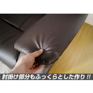電動リクライニングソファ 電動ソファ 3人掛けソファ 2人掛けソファ アウトレット 好きに|kaguyatai|05