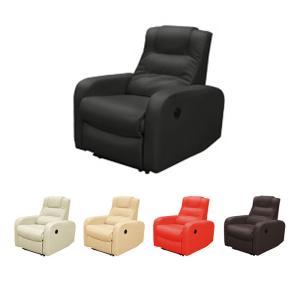 リクライニングチェア 電動リクライニングソファ 電動ソファー 1人掛けソファー 1人用ソファー おしゃれ 人気 アウトレット セール|kaguyatai