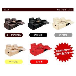 リクライニングソファ リクライニングソファー 2人掛けソファ 3人掛けソファー 手動式 おしゃれ 人気 家具 アウトレット セール|kaguyatai|06