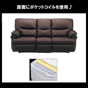 リクライニングソファ リクライニングソファー 2人掛けソファー 3人掛けソファー 手動式 おしゃれ 人気 家具 アウトレット セール|kaguyatai|04