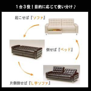 ソファーベッド ソファベッド ソファーベット ダブル 3人掛け 4人掛け リクライニング 収納 おしゃれ おすすめ 人気 家具 アウトレット セール|kaguyatai|03
