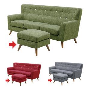 スツール 木製 椅子 クッション 北欧 ファブリック 1人掛け 一人掛け 1人 完成品/1人掛けスツール 木製スツール 1人用スツール 布地 グレー グリーン 緑|kaguyatai