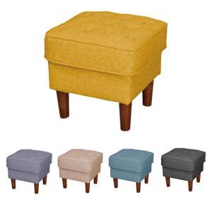 1人掛け スツール オットマン 椅子 チェア 一人掛け 1人用 1人掛けスツール 完成品 ファブリック調 レザー おしゃれ モダン マスタード ラベンダー クリーム|kaguyatai