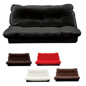 2人掛け ローソファ ローソファー 2人掛けソファー 二人掛けソファー 2人用ソファー 二人用ソファー 完成品 ロータイプ 低め レザー おしゃれ アイボリー|kaguyatai