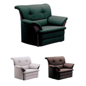 1人掛けソファー 1人用ソファー 一人掛けソファー 一人用ソファー ハイバック 合皮 ポケットコイル アウトレット 好きに|kaguyatai