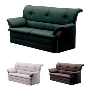 2人掛けソファー 2人用ソファー 二人掛けソファー 二人用ソファー ハイバック 合皮 ポケットコイル アウトレット 好きに|kaguyatai