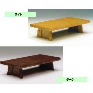 送料無料 ぬくもりの天然木 150座卓 TASOF-4 激安 kaguyatai