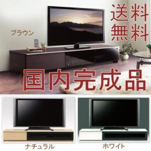 送料無料 180TVボード TVROO-4 Roots(ルーツ) 激安|kaguyatai