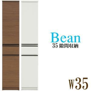すきま収納 すき間収納 キッチン収納 隙間 幅35cm 完成品 日本製 (SALE セール)|kaguzanmai01