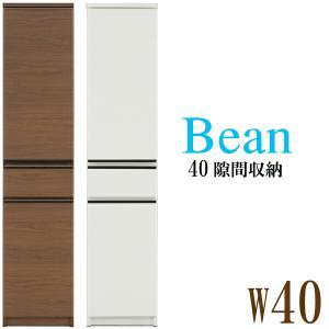 すきま収納 すき間収納 キッチン収納 隙間 幅40cm 完成品 日本製 (SALE セール)|kaguzanmai01