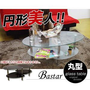 センターテーブル リビングテーブル ガラステーブル 幅110cm (北欧 カフェ)テーブル kaguzanmai01