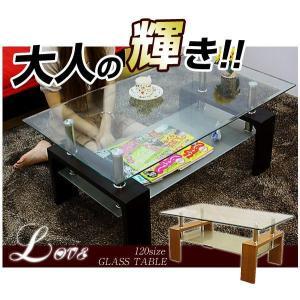 センターテーブル リビングテーブル ガラステーブル 幅120cm kaguzanmai01