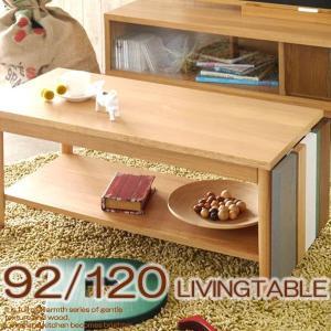 伸長式 リビングテーブル センターテーブル 幅92〜120cm 北欧 カフェ kaguzanmai01