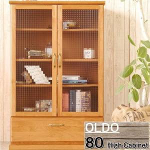 サイドボード キャビネット 北欧 完成品 木製収納 幅80cm kaguzanmai01