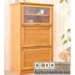 キャビネット リビングボード 北欧 完成品 木製家具 幅70cm kaguzanmai01