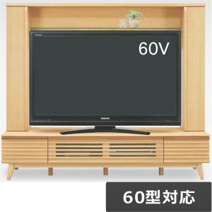 ハイタイプテレビ台 テレビボード 幅180cm 北欧 ミッドセンチュリー【人気】 kaguzanmai01