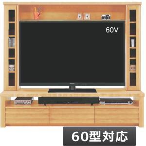 ハイタイプテレビ台 テレビボード 収納 幅180cm 北欧 ミッドセンチュリー【人気】 kaguzanmai01