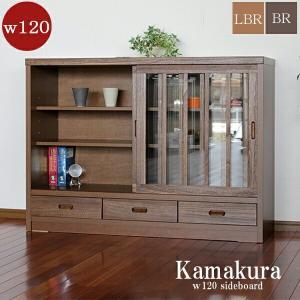 サイドボード キャビネット リビング収納 完成品 和 和風 幅120cm 天然木 木製 格子 国産 kaguzanmai01