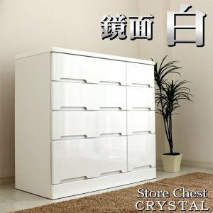 ピカピカ鏡面ホワイトのチェストです。《送料無料》  表面材/MDF  製造/国産  幅99.5×奥行...
