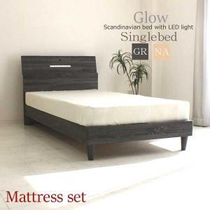 ベッド シングルベッド マットレス付き すのこ コンセント付 フレーム LEDライト付き 棚付き シンプル モダン 北欧風|kaguzanmai01