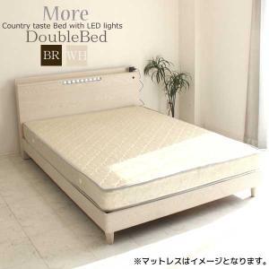 ベッド ダブルベッド フレーム コンセント付 ホワイト ブラウン フレームのみ LEDライト付き カントリー|kaguzanmai01