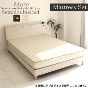ベッド セミダブルベッド マットレス付き コンセント付 ホワイト ブラウン LEDライト付き カントリー|kaguzanmai01