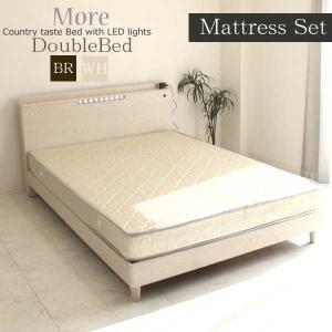 ベッド ダブルベッド マットレス付き コンセント付 ホワイト ブラウン LEDライト付き カントリー|kaguzanmai01