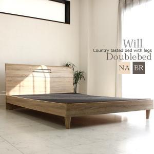 ベッド ダブルベッド フレーム 格安 安い 木製 ダメージ加工 カントリー 北欧 フレームのみ|kaguzanmai01