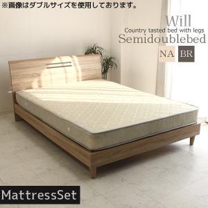 ベッド セミダブルベッド マットレス付き 格安 安い 木製 ダメージ加工 カントリー 北欧 セット|kaguzanmai01