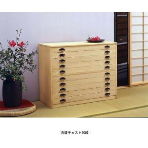 桐収納 桐製 桐たんす 国産 UKー10衣裳チェスト10段|kaguzanmai01