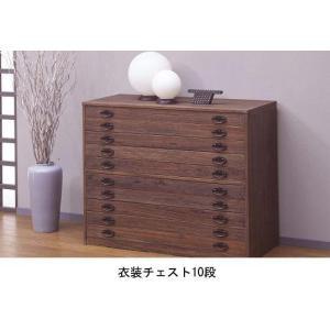 桐収納 桐製 桐たんす 国産 衣裳チェスト焼き桐10段|kaguzanmai01