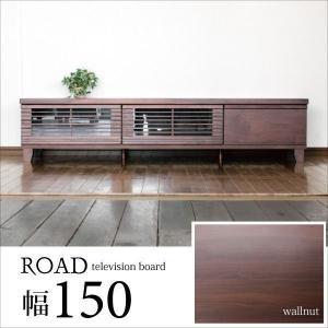 テレビ台 テレビボード 幅150cm 完成品 木製 和風 モ...