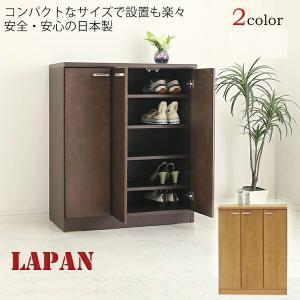 下駄箱 シューズボックス 80 L 靴箱 桐製 完成品 シンプルモダンなシューズボックスです。  【...