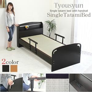 い草の香りが香るシングルサイズの畳ベッドです。 手すり付きになります。【送料無料】  商品サイズ 【...
