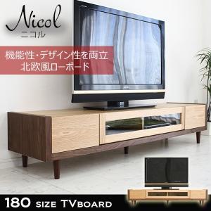 テレビ台 テレビボード 完成品 幅180cm 収納 おしゃれ モダン 自然塗装 北欧ミッドセンチュリー kaguzanmai01