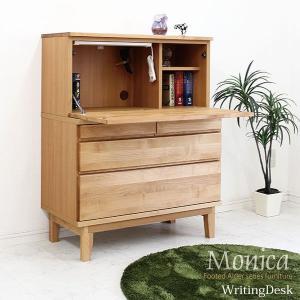 北欧 ライティングデスク コンパクト 収納 木製 完成品の写真