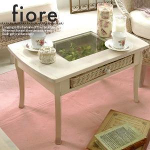 センターテーブル リビングテーブル アジアン 白 ホワイト ラタン kaguzanmai01