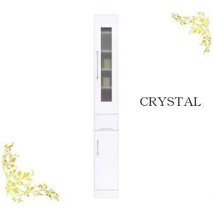 すき間収納 隙間 幅25cm スリムボード(SALE セール)|kaguzanmai01